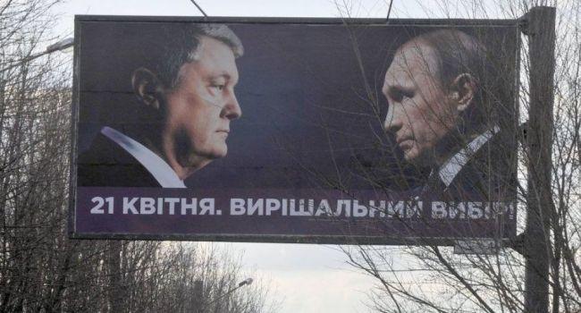 Журналист: если вы за Зеленского – вы за Кремль, сознаете вы это или нет