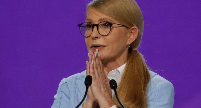 Тимошенко: Я увидела унижение украинского государства