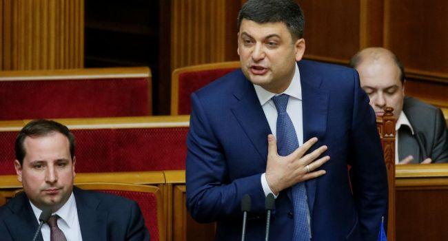Владимир Гройсман назвал приоритетные направления работы украинского правительства
