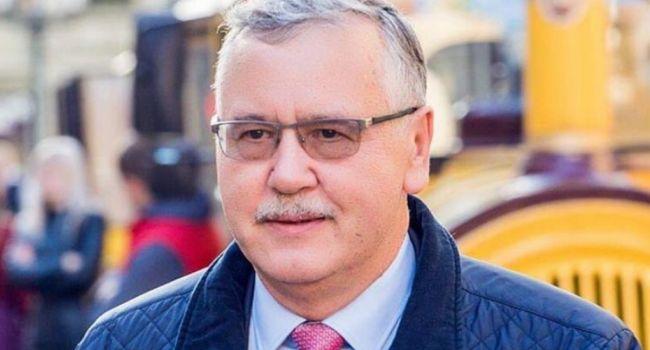 Выступающий против «Пороха» Гриценко прокомментировал его розыск в России