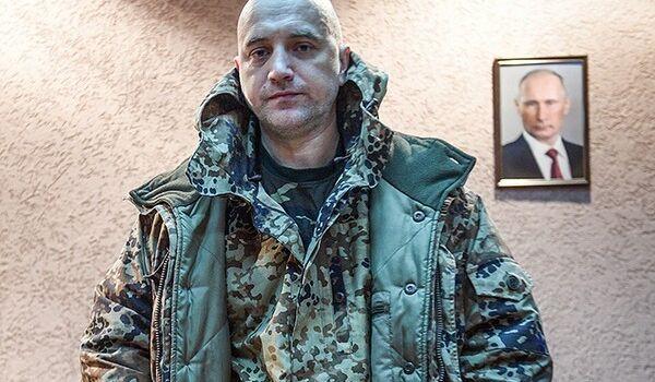 Террорист Прилепин призвал провести на Донбассе «путинский референдум»