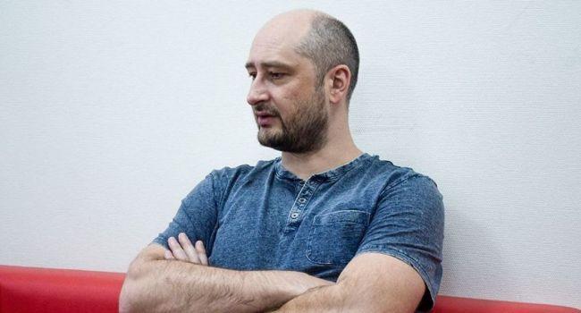 Бабченко иронично объяснил, почему он поддерживает Владимира Зеленского