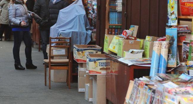Из-за запрета ввоза в Украину российской литературы книжный рынок на Петровке практически прекратил существование