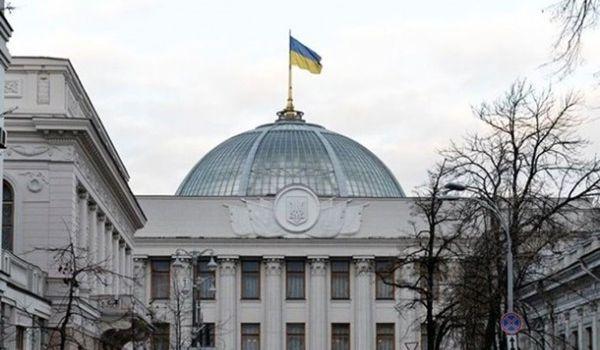 В парламент нового созыва проходят 8 политических сил – опрос