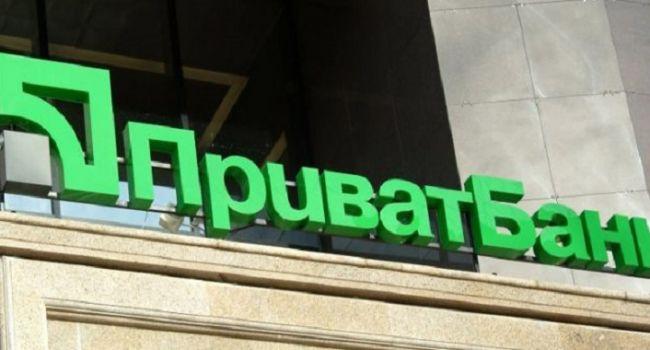 В суде подтвердили незаконность перехода ПриватБанка в собственность государства