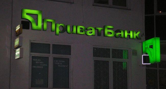 В «ПриватБанке» прокомментировали решение суда о незаконной национализации