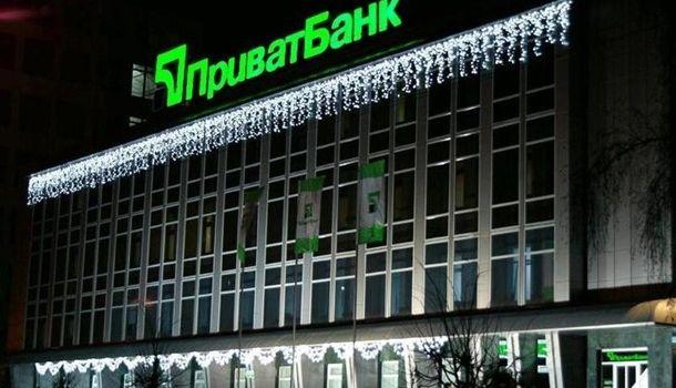 Решение суда по ПриватБанку не станет преградой для продолжения сотрудничества Киева с МВФ – Шапран