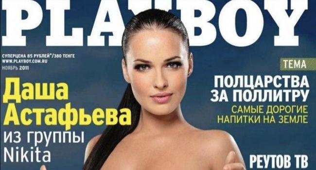Даша Астафьева активно принимает участие в фотосессиях для журнала «Playboy»