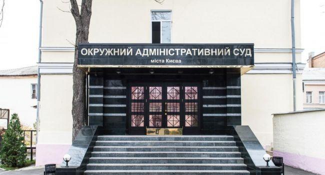 За один только день три суда приняли решения в пользу реваншистов и России