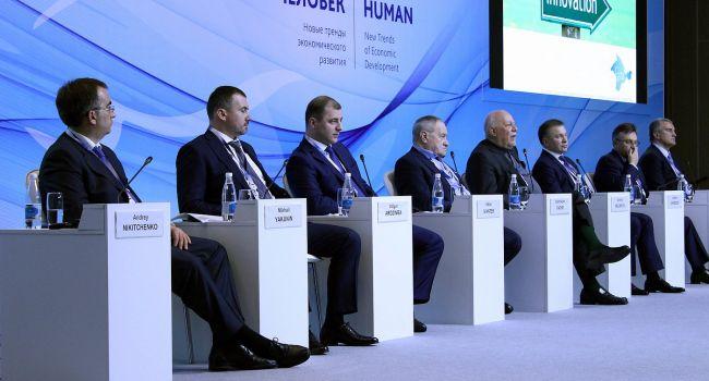 Ялтинский экономический форум тайно посетили украинцы