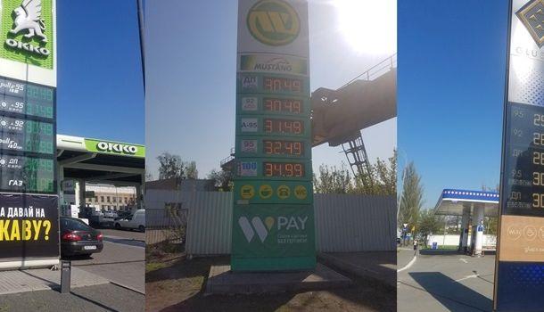 В Украине резко подскочила цена на бензин и дизель