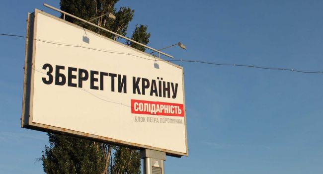 Политолог: борд Порошенко «Головне – зберегти країну» актуален и после выборов