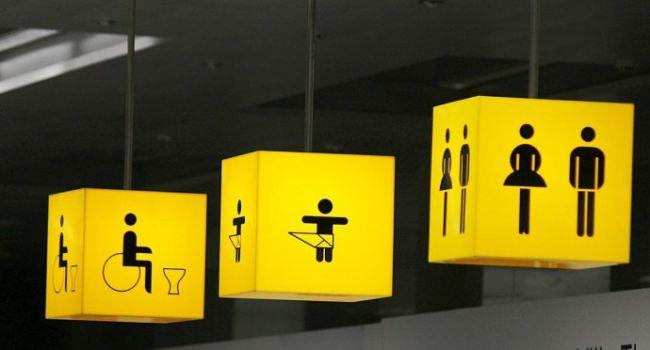 В Украине появятся туалеты для людей с инвалидностью