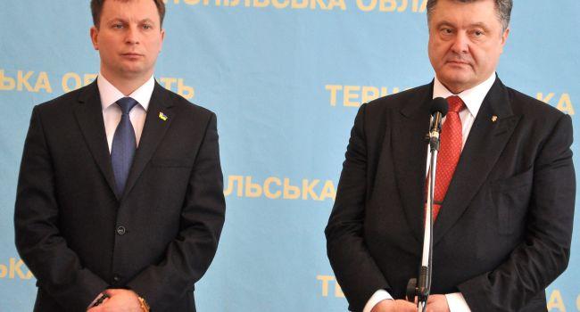 «В чем причина?»: После выборов в Украине массово начали увольняться губернаторы
