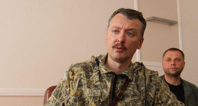 Убийца украинцев Гиркин: «РФ вынужденно отдаст Крым, ведь ее ожидает крах»