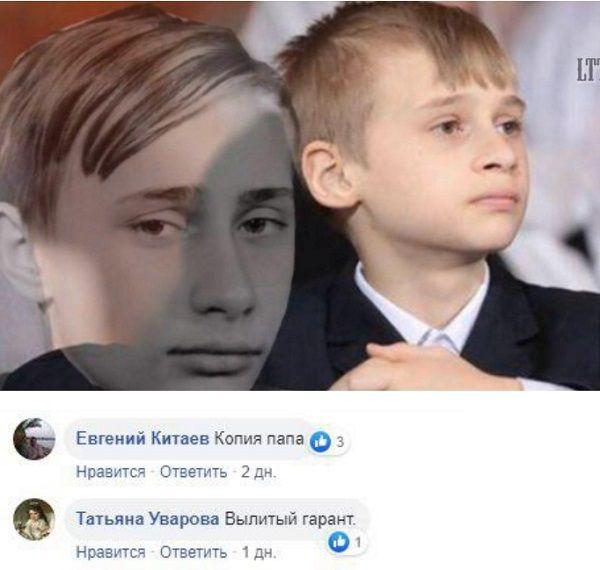 «Вылитый гарант»: в сети показали фото сына Кабаевой, поразительно похожего на Путина