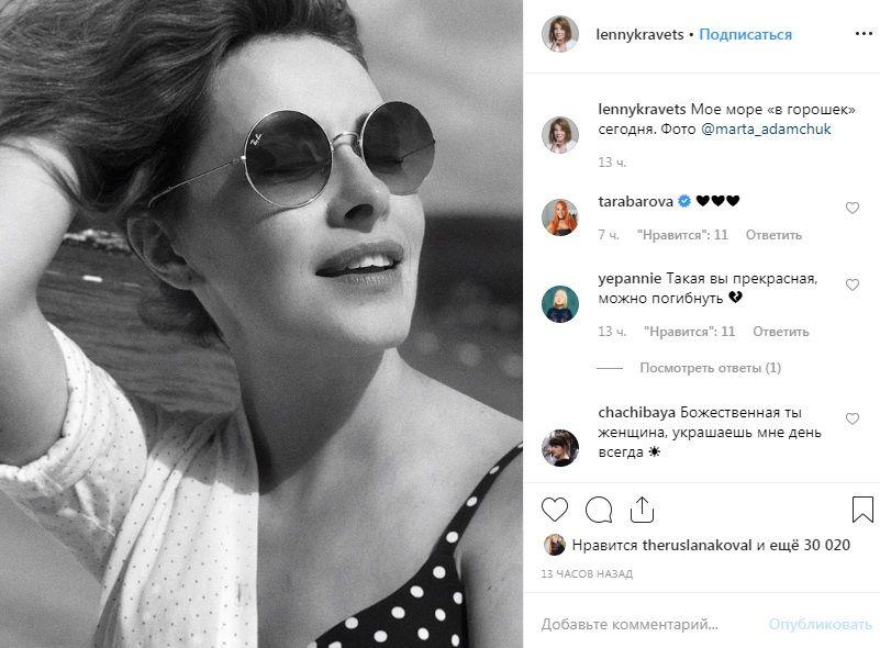 «Очень красивая»: Елена Кравец в купальнике подорвала сеть нежным фото