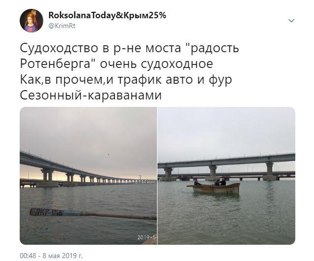 «Радость Ротенберга становится грустью»: обнародованы новые фото мертвого Крымского моста