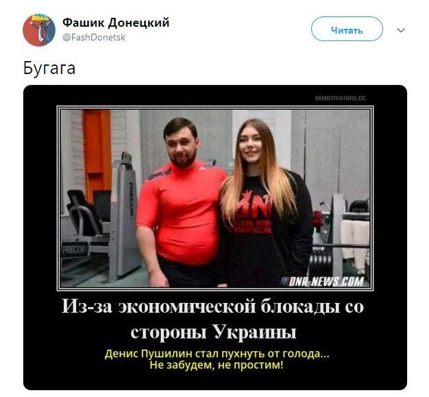 «Суркова проглотил, или это от голода?»: в Сети «угорают» от внешнего вида Пушилина