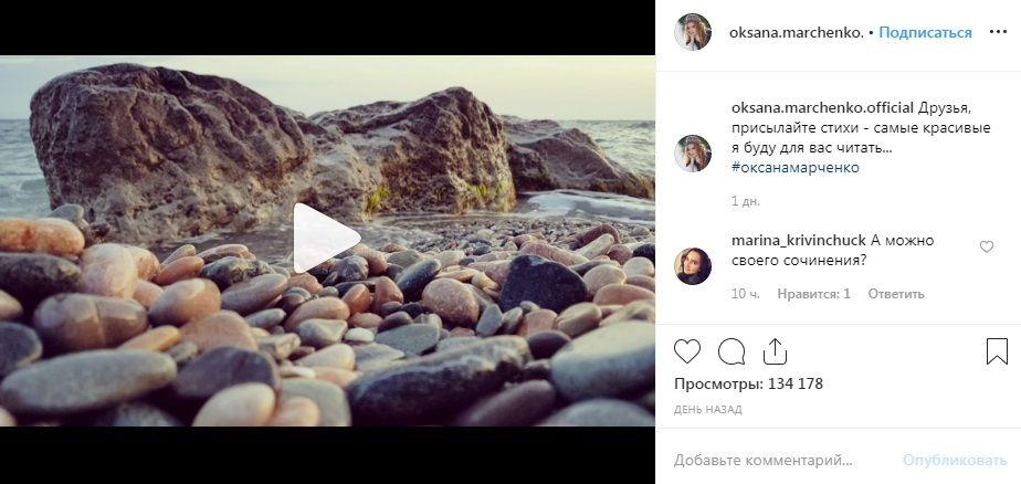 «На колени падал пред тобой»: жена Виктора Медведчука взорвала сеть романтическим постом