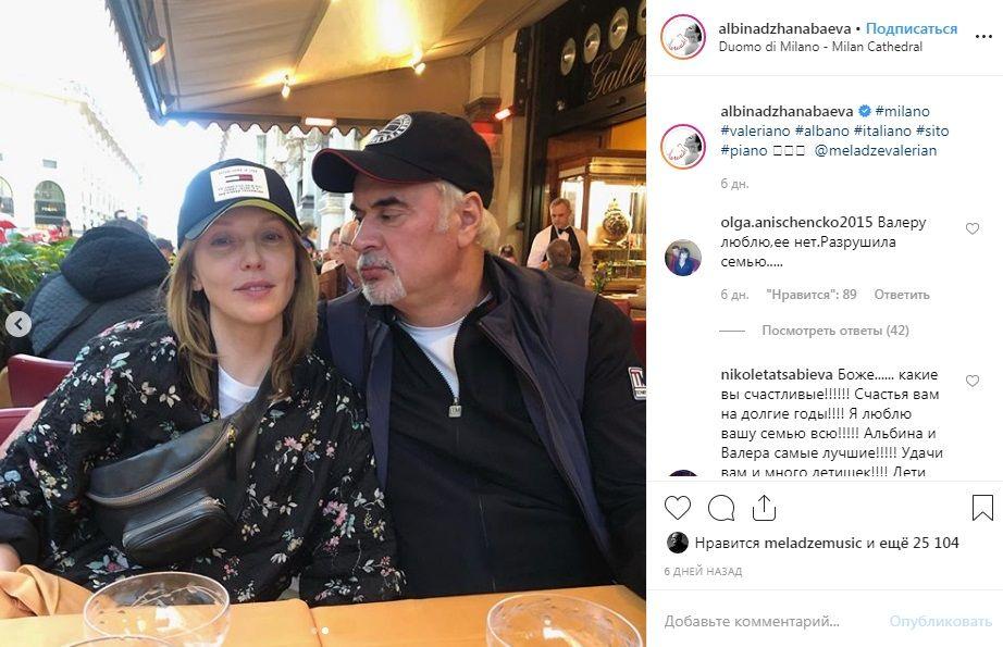 «Валеру люблю, ее нет. Разрушила семью!» Джанабаева поделилась романтичным фото с Меладзе, мнения разошлись
