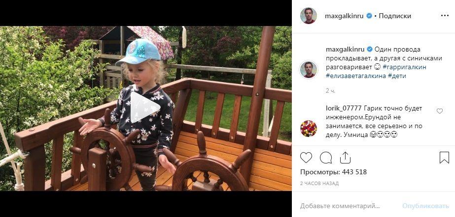 «Любимая доченька»: Максим Галкин показал таланты своих детей, взорвав сеть домашним видео