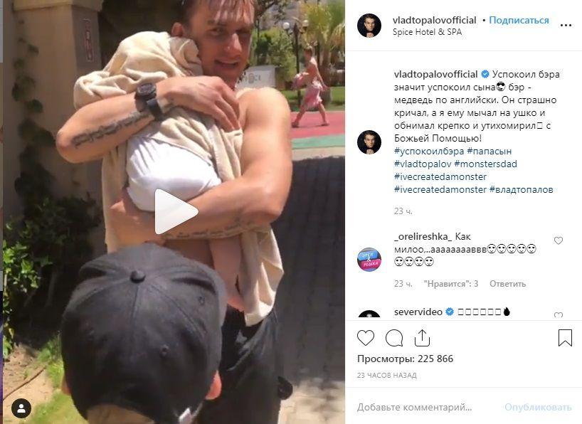 «Он страшно кричал!» Супруг Регины Тодоренко умили сеть видео с маленьким сыном, показав, как его успокаивает