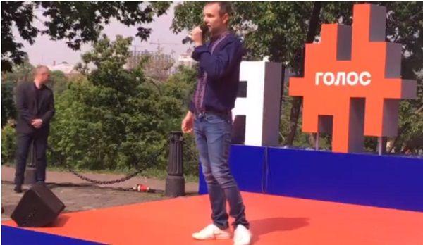 Вакарчук таки идет в политику: музыкант представил свою партию «Голос»