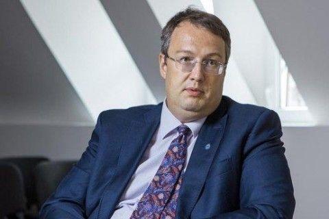 Зеленскому невыгодно распускать Раду - Геращенко