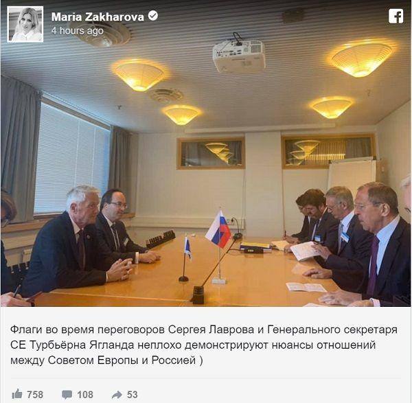 «Алкоголичка этого не поймет»: на Захарову обрушился шквал критики из-за ее поста о Европе