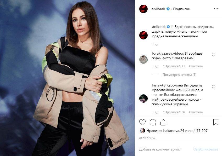 «Жемчужина Украины»: Ани Лорак произвела фурор новым постом в сети