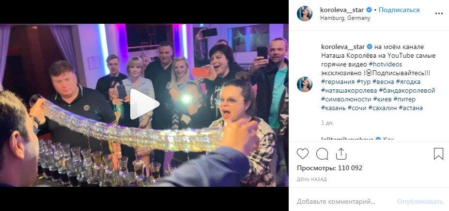 «Деревенская бабища»: Наташу Королеву назвали старой из-за ее последнего видео в сети