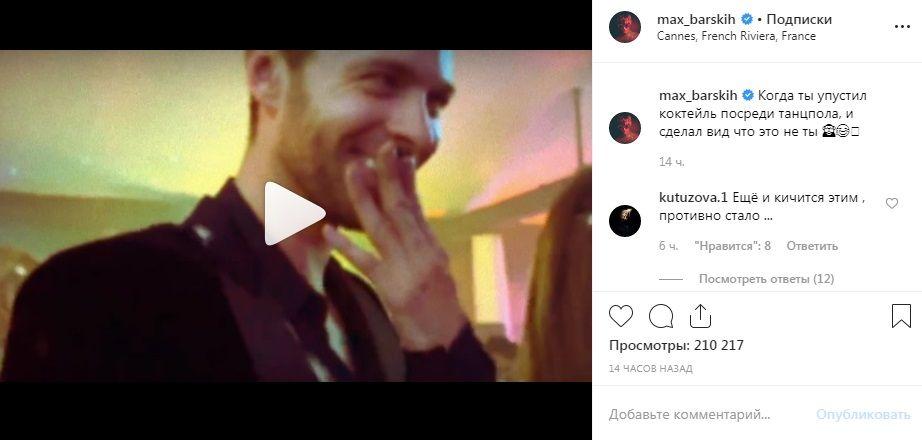 «Это позор!» Макс Барских разозлил фанатов своим поведением на светской тусовке в Каннах