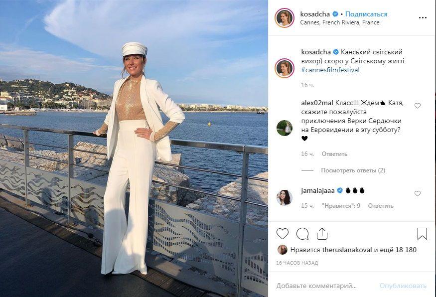 «Красиво и элегантно»: Катя Осадча показала, как носить модный в этом сезоне клеш