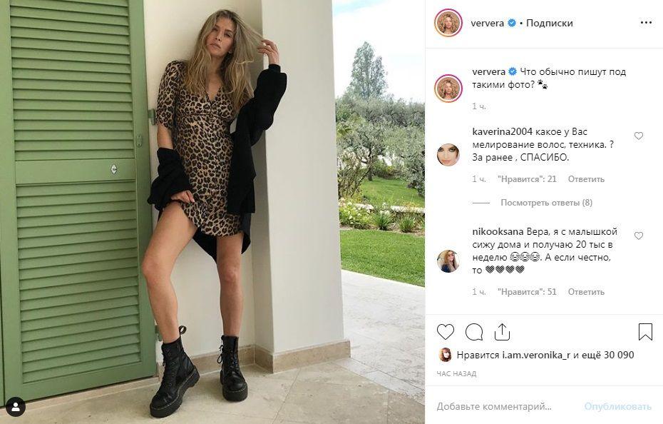 Грубые ботинки и леопардовое платье: Вера Брежнева удивила сеть дерзким нарядом