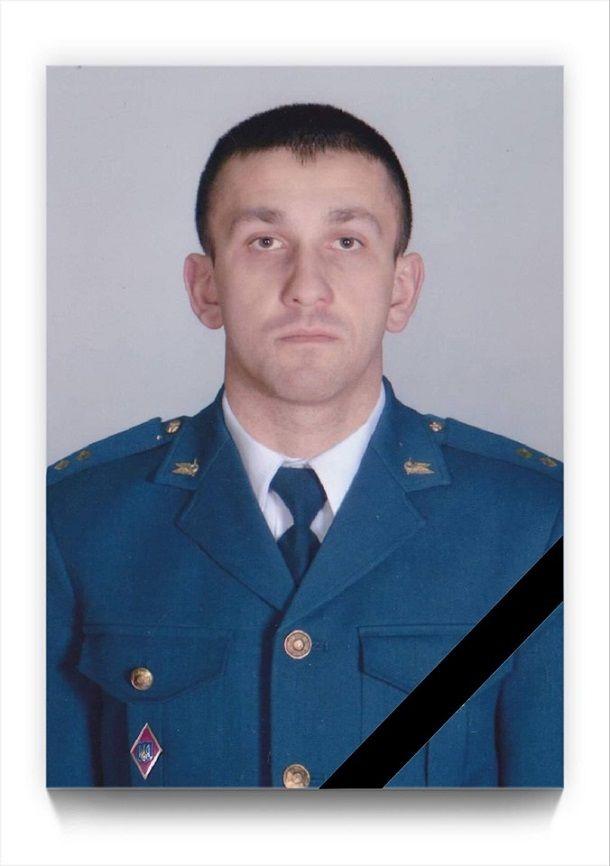 Трагедия в ВСУ: обнародованы фото погибших военных при крушении «Ми-8»