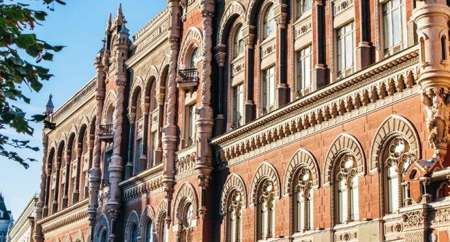 НБУ: Соотношение госдолга Украины иВВП уменьшилось до59%