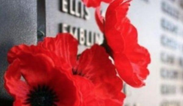 Сегодня в Украине День памяти и примирения