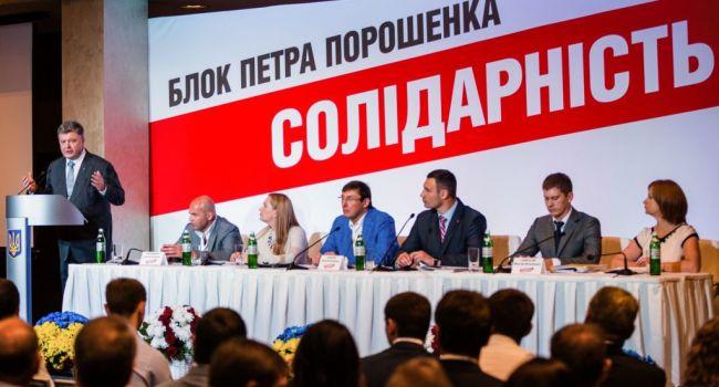 Политолог: на парламентские выборы нас снова ждет возврат именных блоков