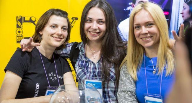 Самая большая IT-конференция Восточной Европы - iForum 2019 - состоится 23 мая в Киеве