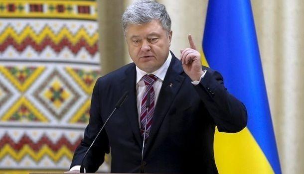 Генпрокуратура открыла уголовное дело против Порошенко
