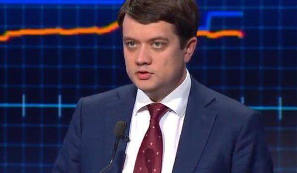 Разумков рассказал, почему Зеленский настаивает на инаугурации 19 мая