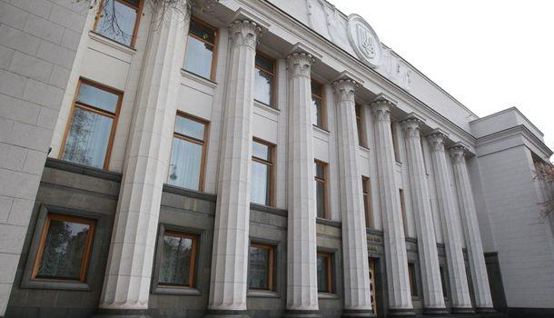 В комитете ВР перенесли рассмотрение по инаугурации Зеленского