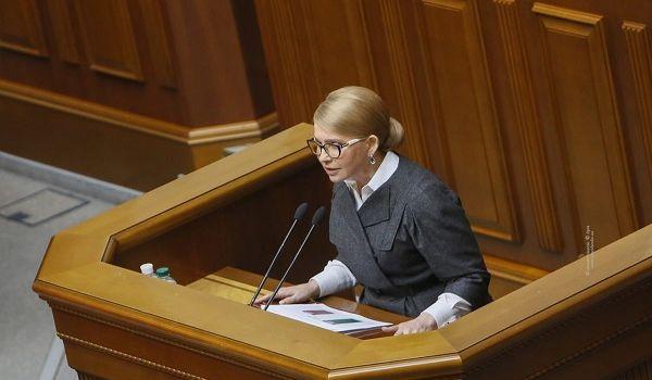 Тимошенко предъявила ВР ультиматум: Или поддерживаете Зеленского, или роспуск