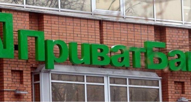 «Этого никто не ожидал»: у Зеленского озвучили неожиданное заявление о судьбе «ПриватБанка»