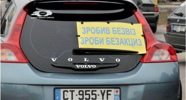 Депутаты ВРУ приняли важное решение для владельцев «евроблях»