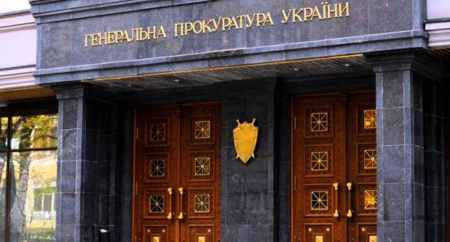 В ГПУ заявили о ликвидации банды коррупционеров во главе с топ-чиновником