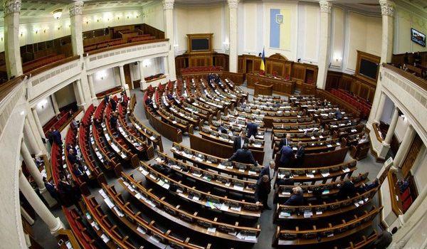 Роспуск парламента: в СМИ озвучили вероятную дату новых выборов