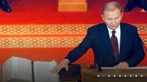 В сети вспомнили инаугурации всех президентов Украины