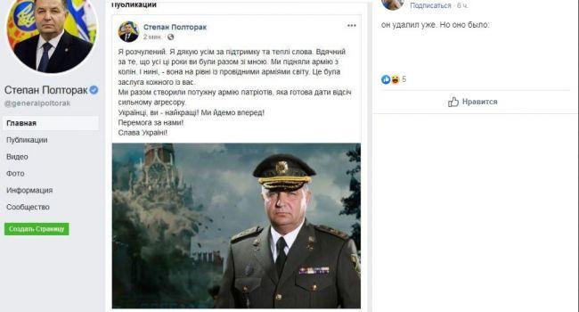 Бужанский: «Конкурс тупых сегодня выиграл Полторак»